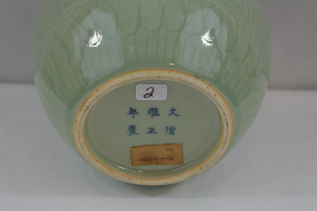 Chinese Celadon jar w/ mark - 2