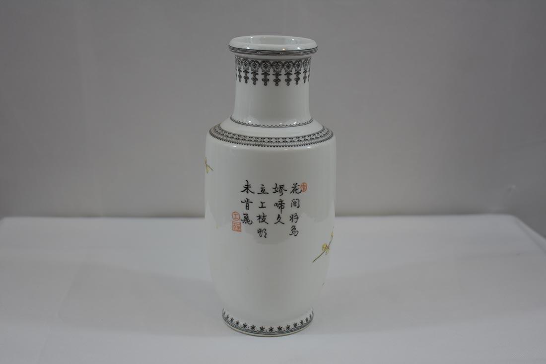 Chinese Famille Rose Vase w/ mark - 3