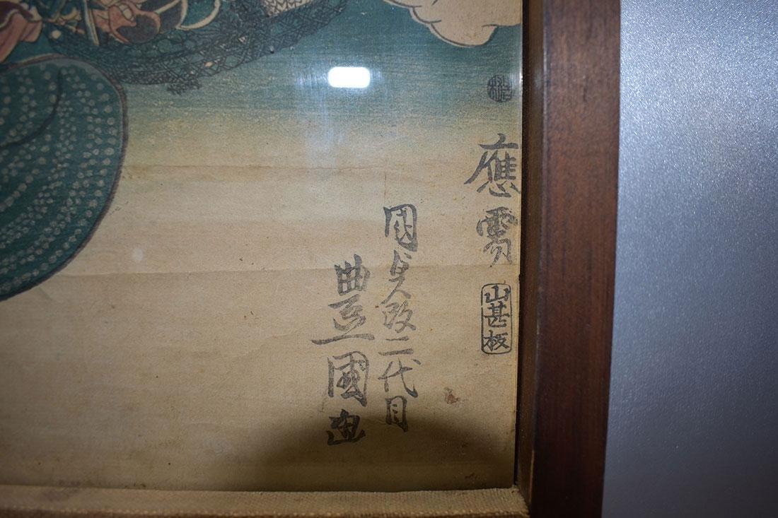 Japanese Woodblock Print 19C - 6