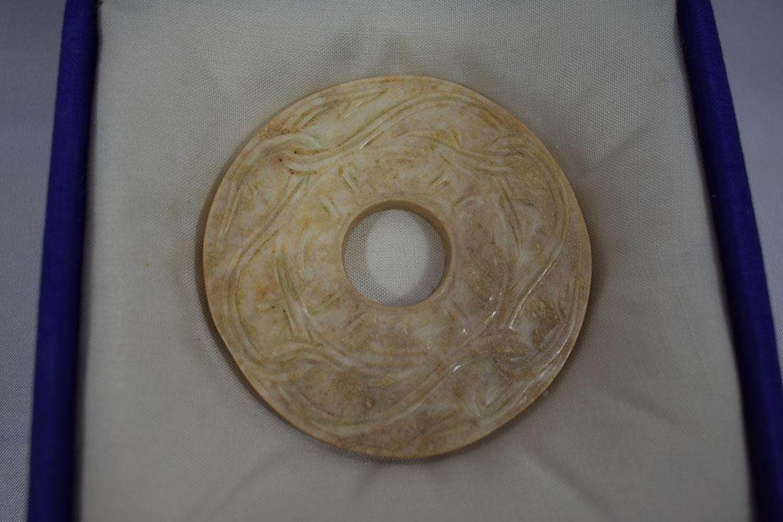 Chinese Hardstone Jade Bi Disc Carving - 2