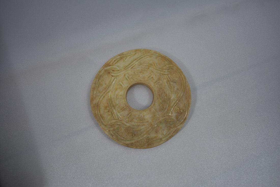 Chinese Hardstone Jade Bi Disc Carving - 3