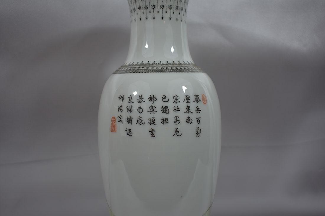 Chinese Famille Rose Vase w/Marks 20C - 5