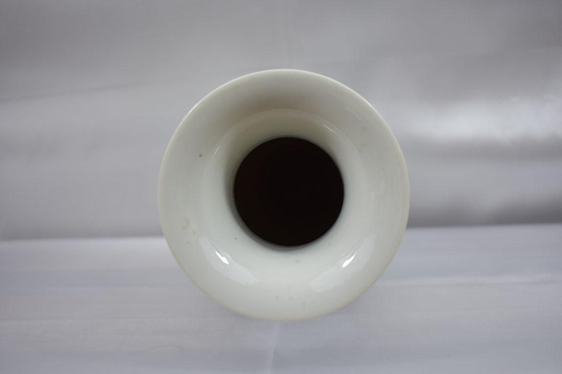 Chinese Famille Rose Vase w/Marks 20C - 6