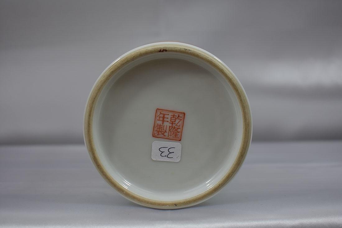 Chinese Famille Rose Vase w/Marks 20C - 7
