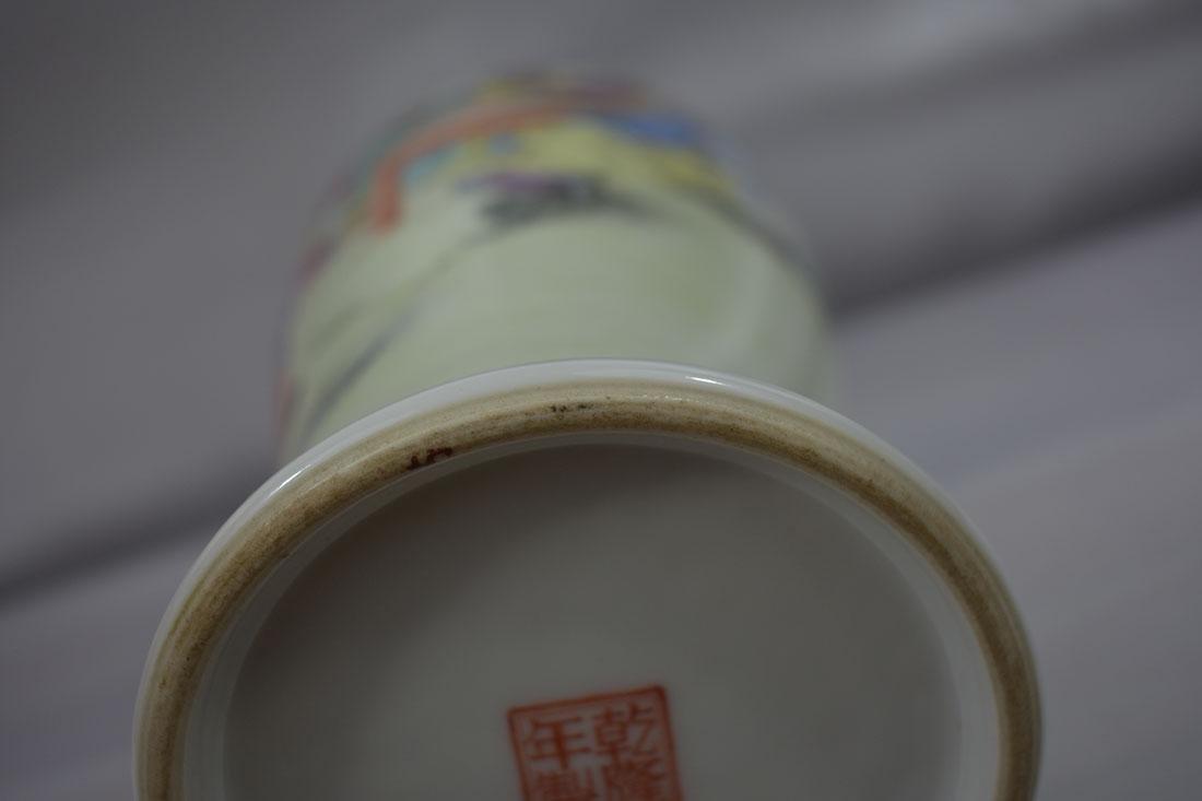 Chinese Famille Rose Vase w/Marks 20C - 8