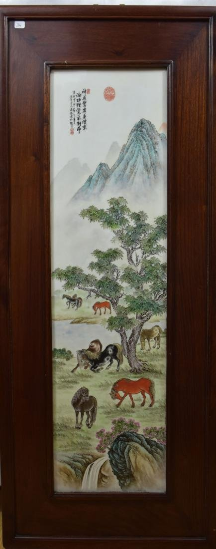 Lg Chinese Famille Rose Tile 20th C with Marks