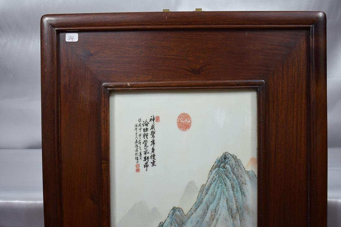 Lg Chinese Famille Rose Tile 20th C with Marks - 2
