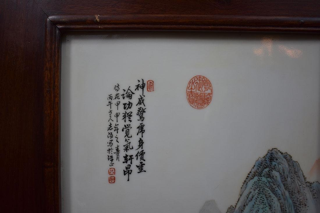 Lg Chinese Famille Rose Tile 20th C with Marks - 7