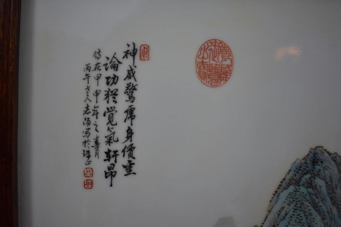 Lg Chinese Famille Rose Tile 20th C with Marks - 9