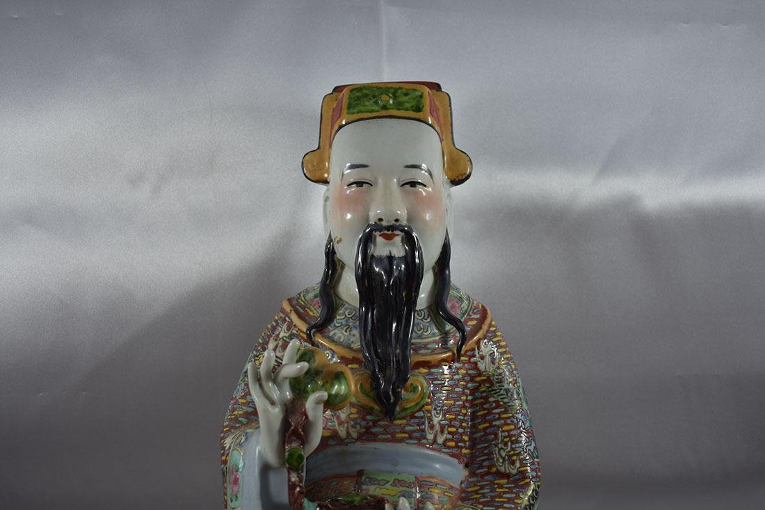 Chinese Famille Rose Figure large - 4