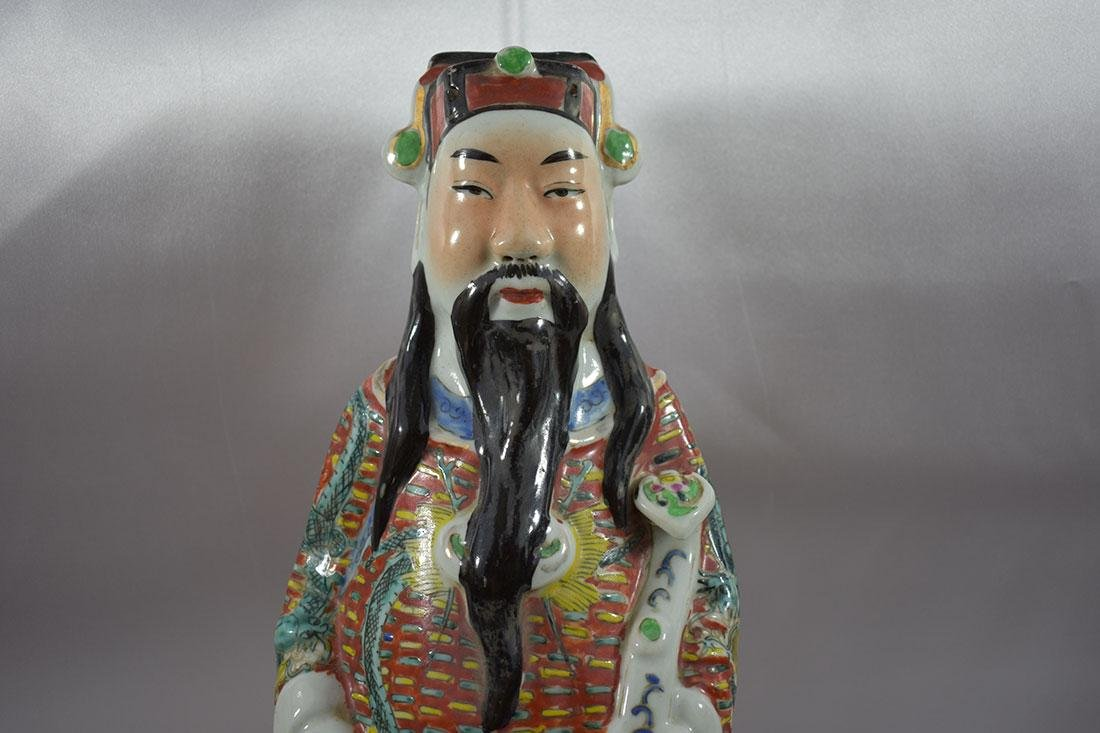 Chinese Famille Rose Figure - 2
