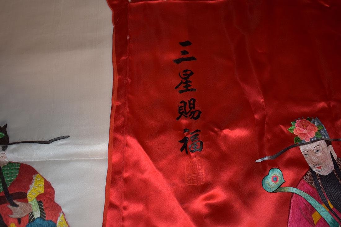 2 Chinese Silk - 5