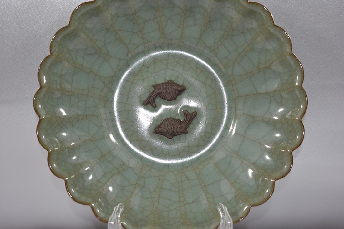 Chinese Celadon Plate - 2