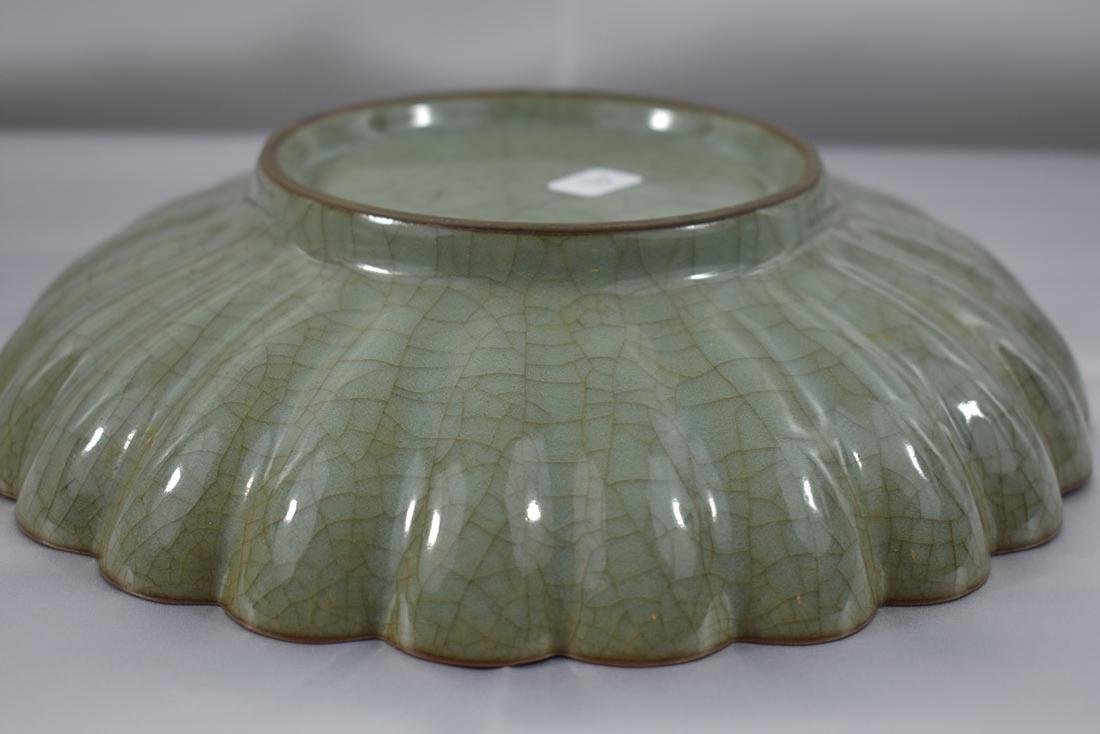 Chinese Celadon Plate - 5