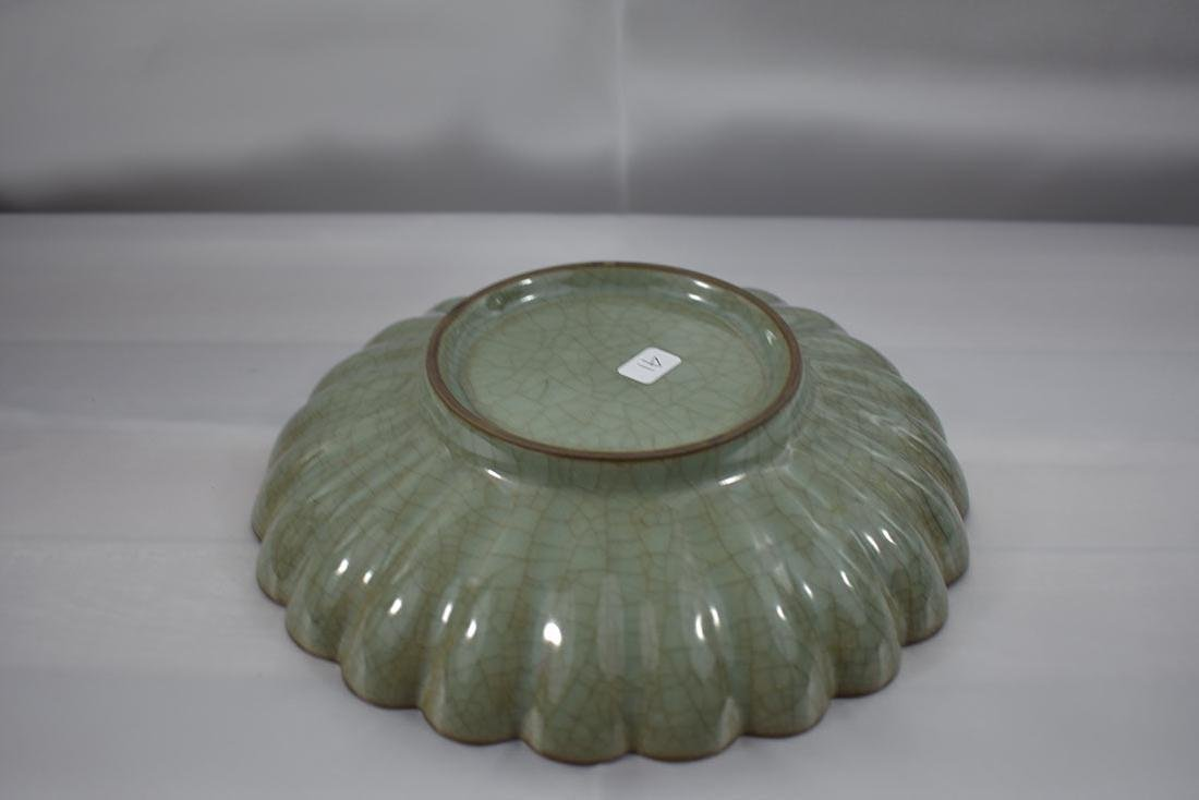 Chinese Celadon Plate - 7