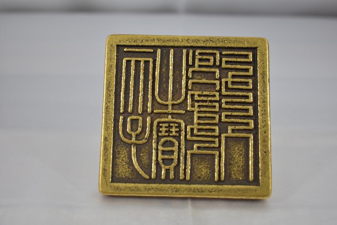 Chinese Bronze Seal w/ Mark - 3