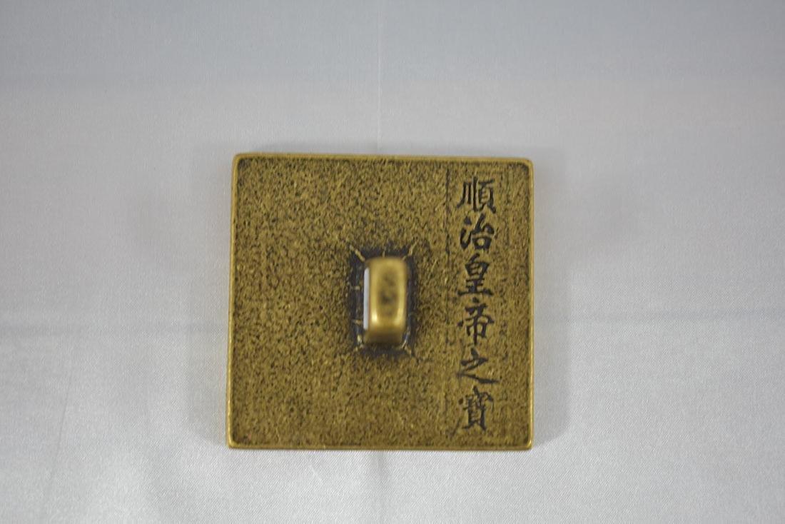 Chinese Bronze Seal w/ Mark - 4