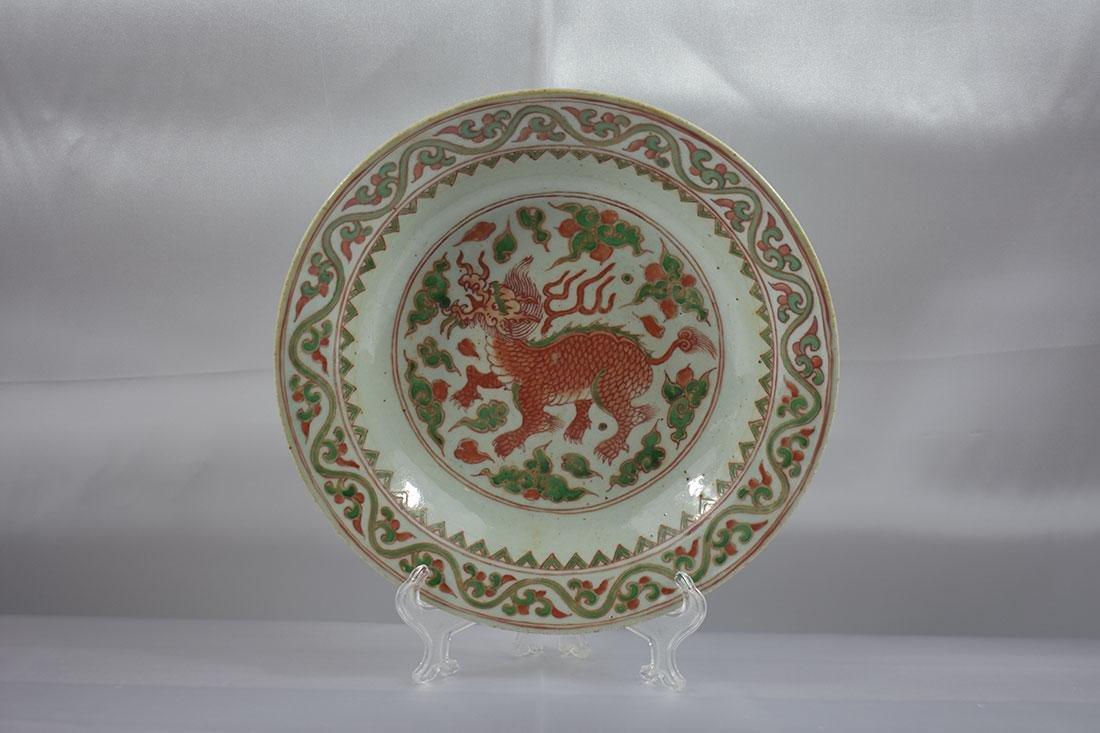 Early Chinese Wucai Bowl