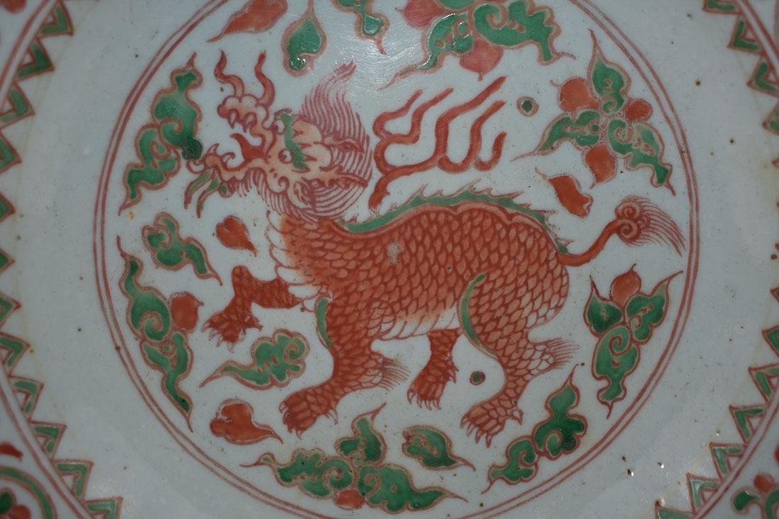 Early Chinese Wucai Bowl - 2