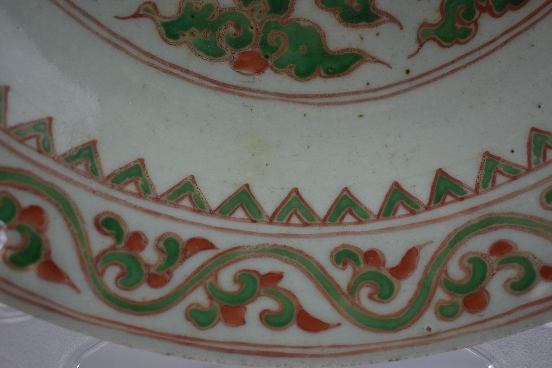 Early Chinese Wucai Bowl - 3