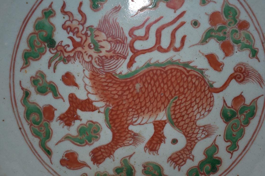 Early Chinese Wucai Bowl - 4