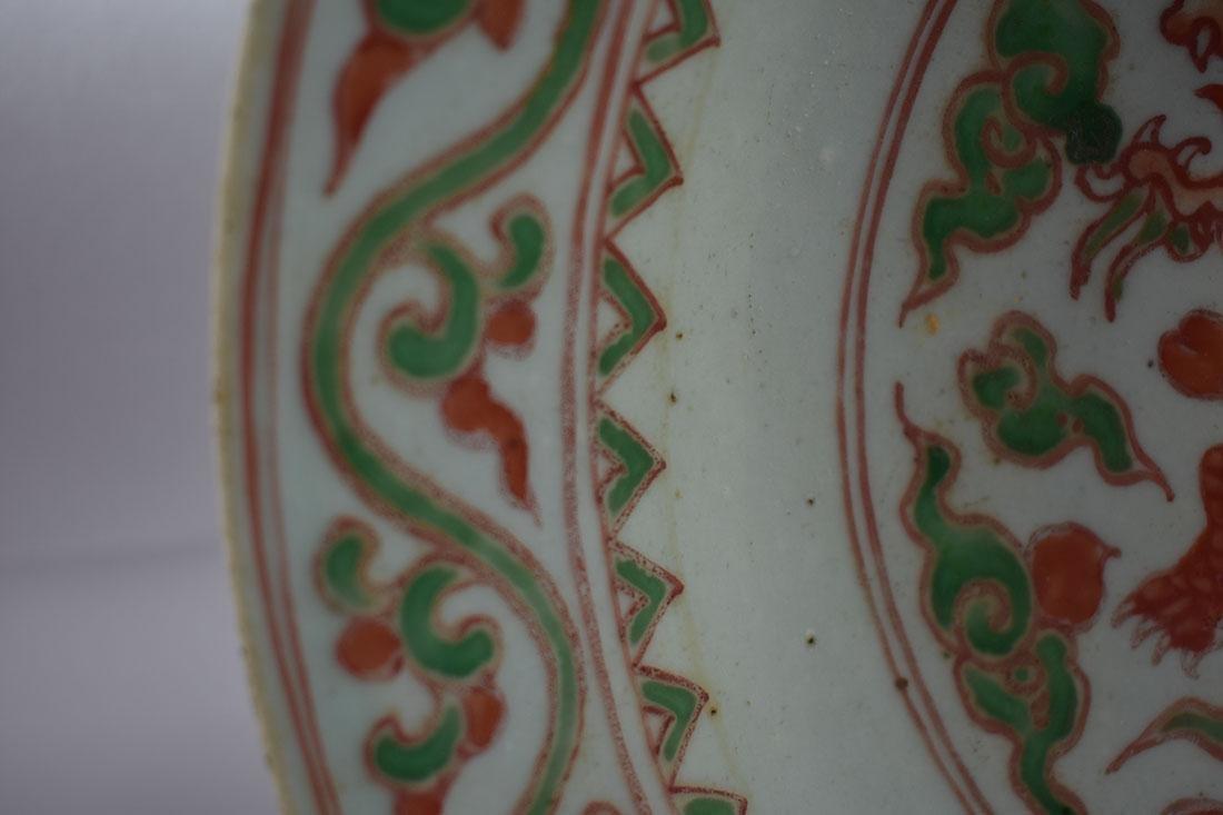 Early Chinese Wucai Bowl - 5
