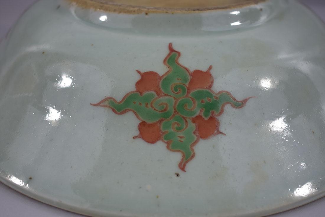 Early Chinese Wucai Bowl - 7