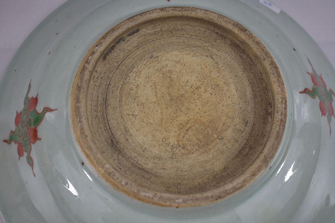 Early Chinese Wucai Bowl - 8