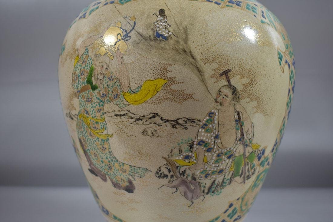 Antique Japanese Satsuma Vase - 2