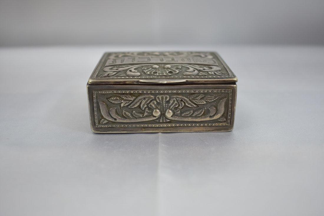 Antique Judaica Silver Box - 2