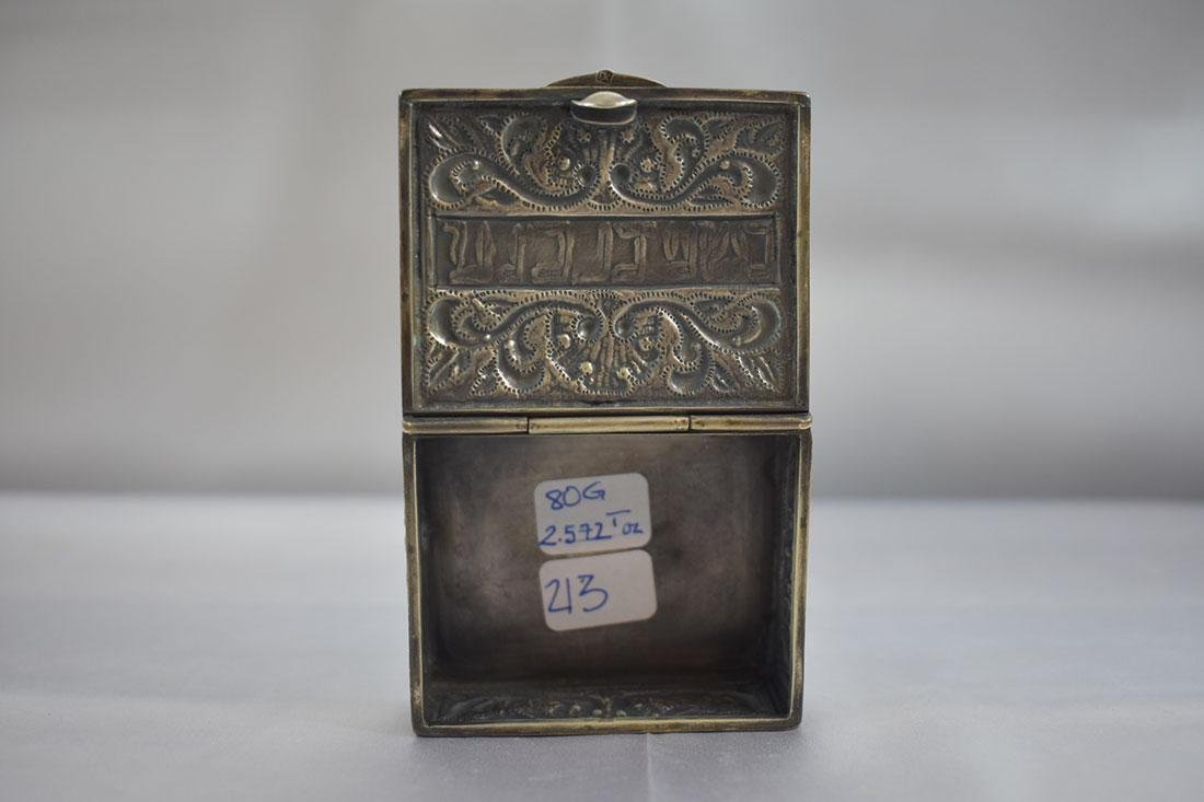 Antique Judaica Silver Box - 4