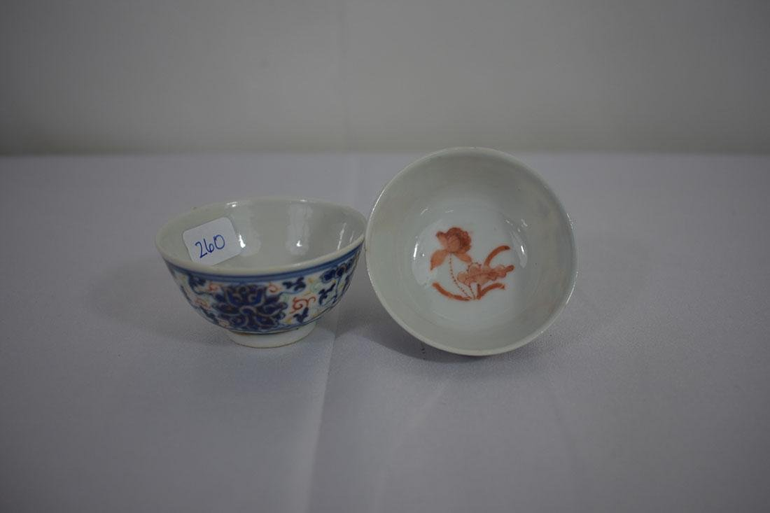 Pair Chinese Wine Cup Guangxu Mark
