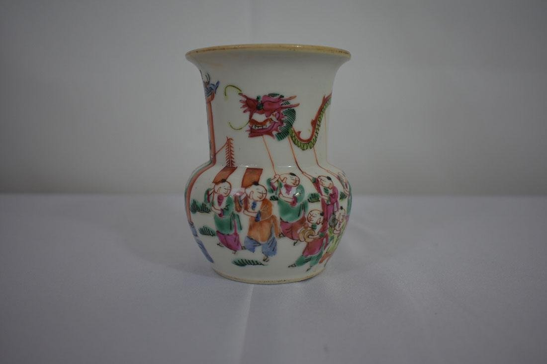 Chinese Famille Rose Vase w /mark 19C