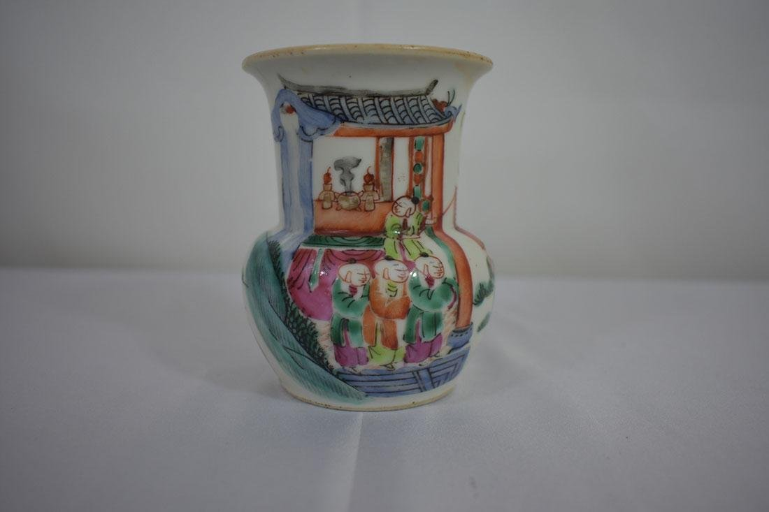Chinese Famille Rose Vase w /mark 19C - 2