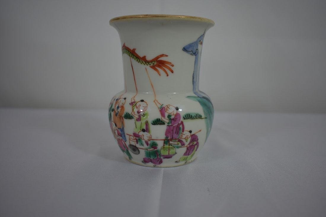 Chinese Famille Rose Vase w /mark 19C - 3