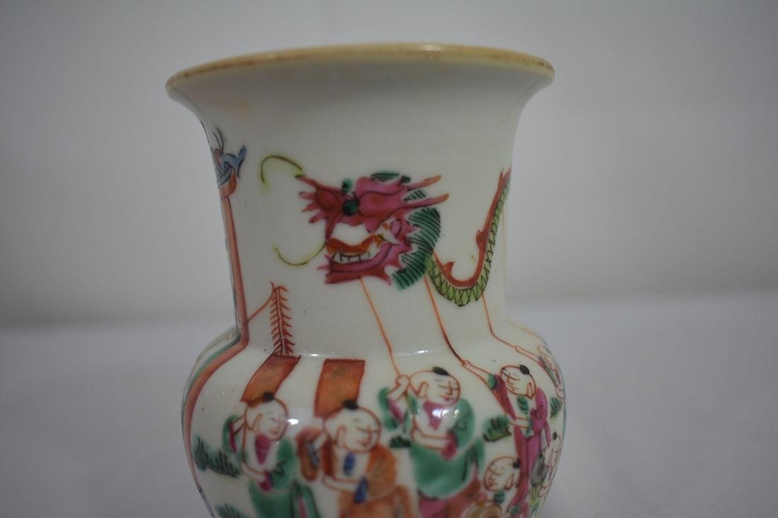 Chinese Famille Rose Vase w /mark 19C - 7