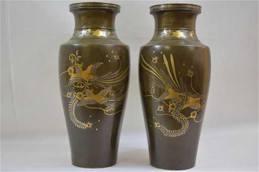 Pr Antique Japanese Mixed Metal Vases 19th C Meiji