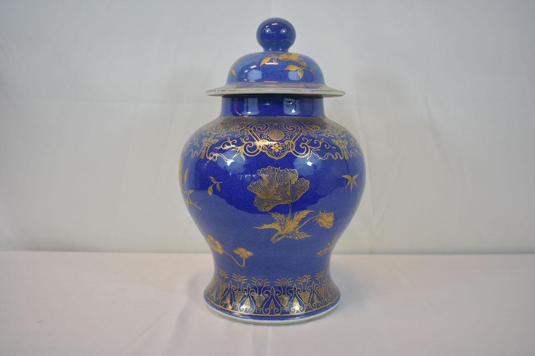 Antique Chinese Monochrome Gilt Jar Power Blue