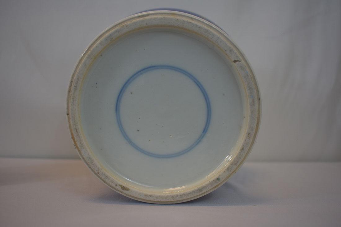 Antique Chinese Monochrome Gilt Jar Power Blue - 9
