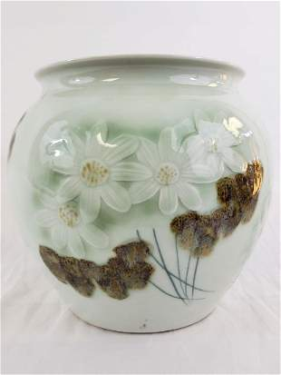Chinese Porcelain Jar with Flowers