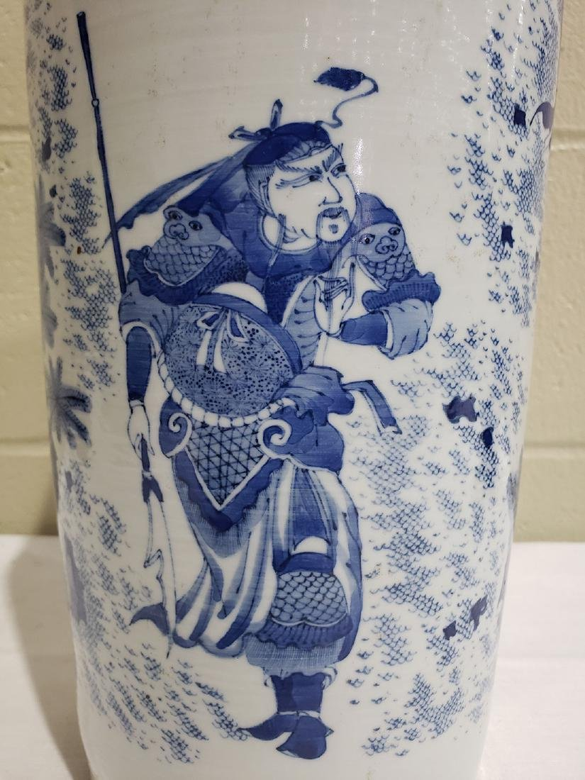 A Fine Chinese Transitional  Blue And White Vase 19th c - 2