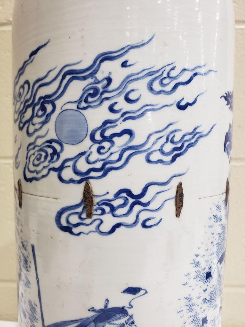 A Fine Chinese Transitional  Blue And White Vase 19th c - 3