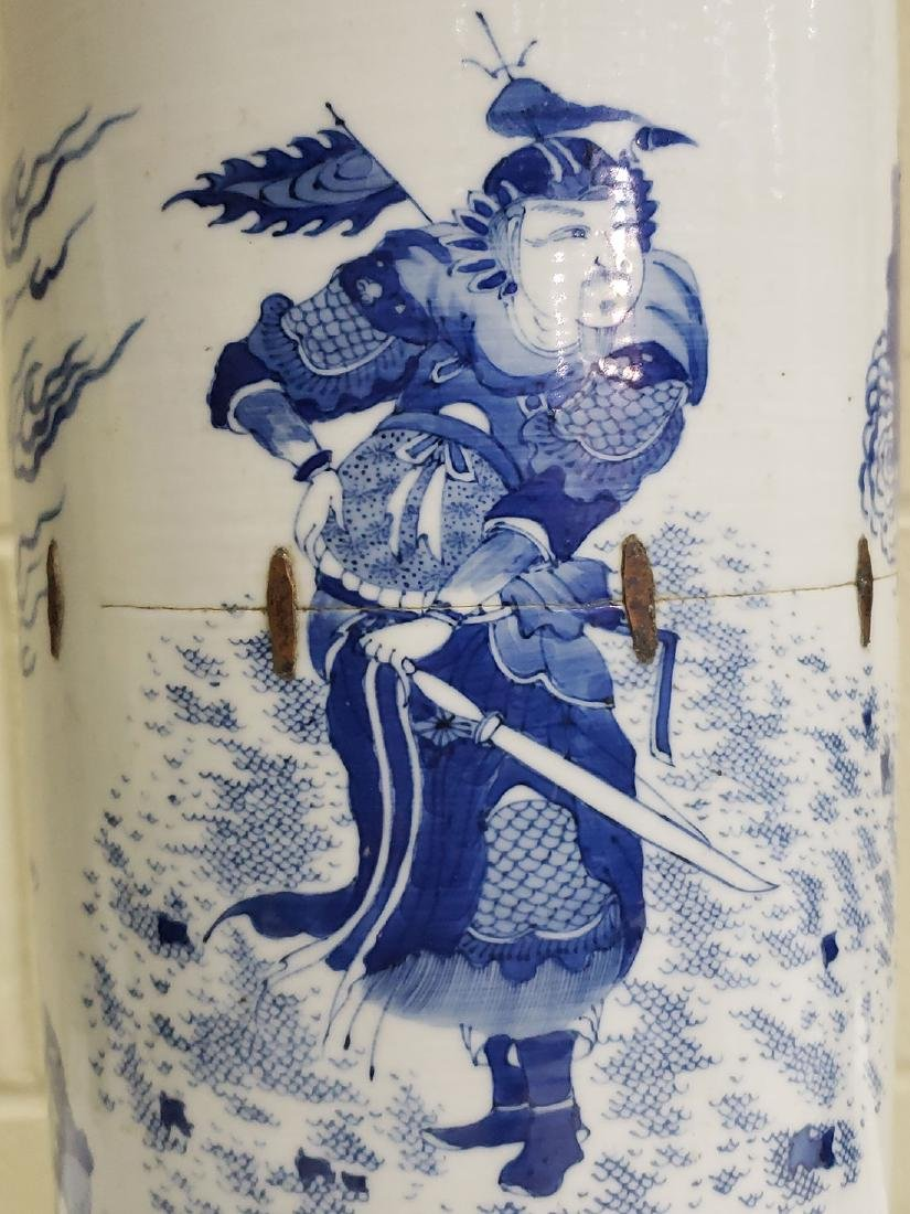 A Fine Chinese Transitional  Blue And White Vase 19th c - 4