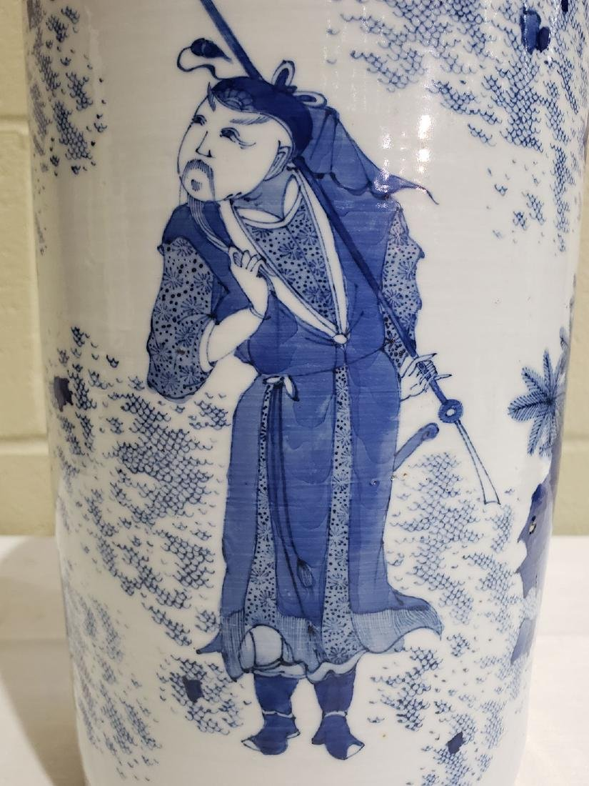 A Fine Chinese Transitional  Blue And White Vase 19th c - 7