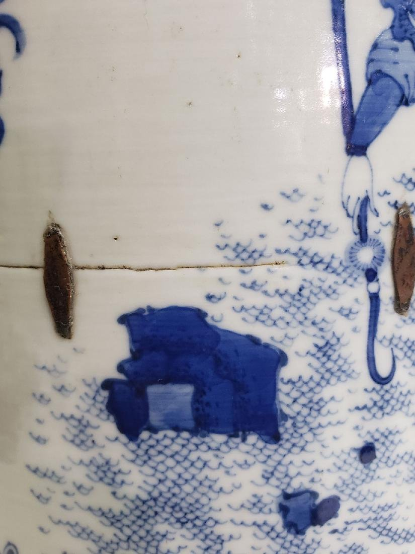 A Fine Chinese Transitional  Blue And White Vase 19th c - 8
