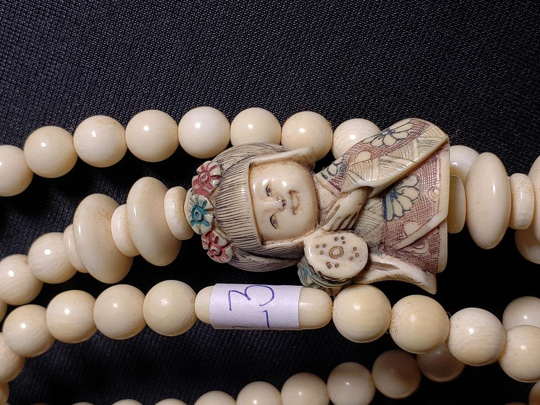 Antique Japanese Necklace Signed - 2