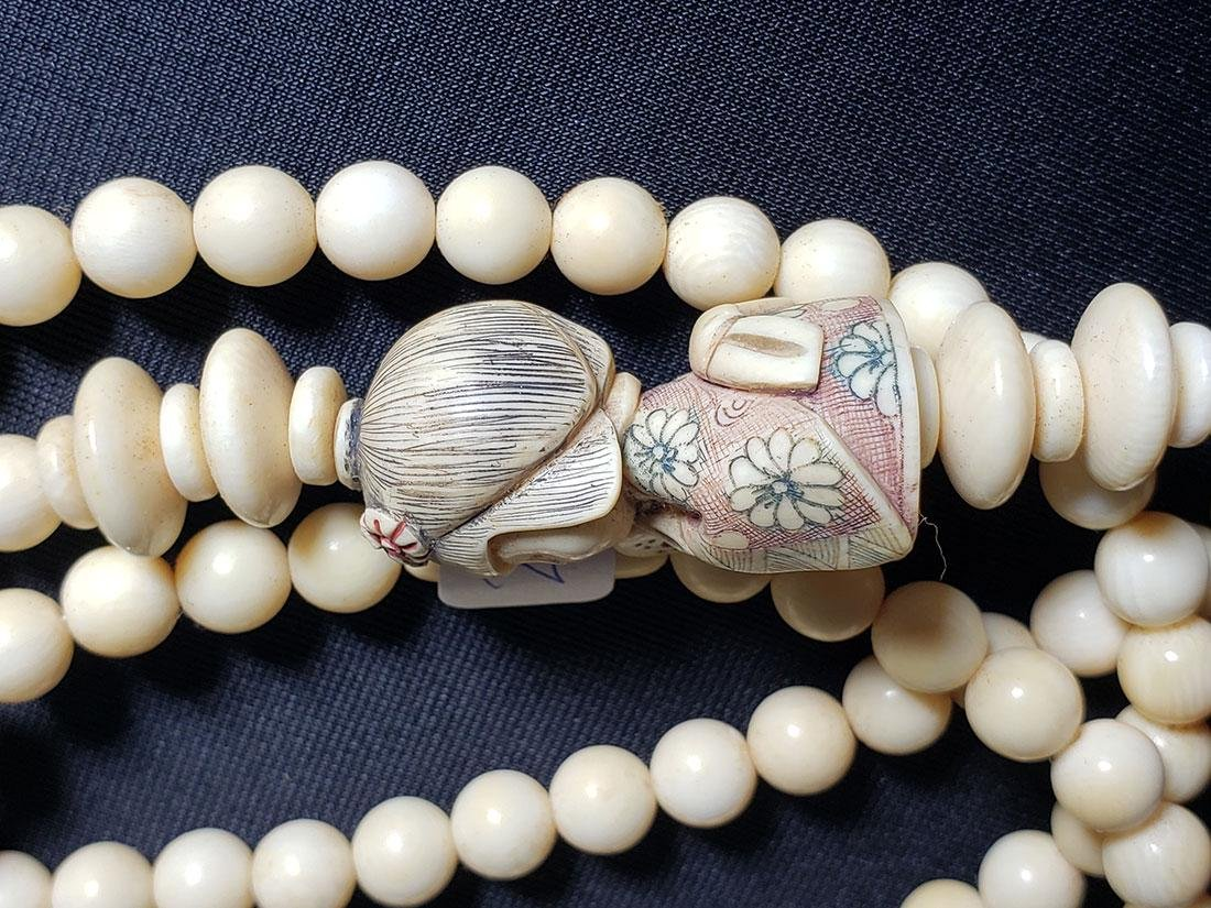 Antique Japanese Necklace Signed - 3