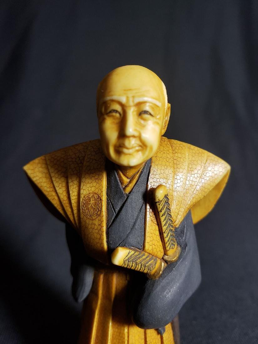Antique Fine Japanese Man Signed - 2