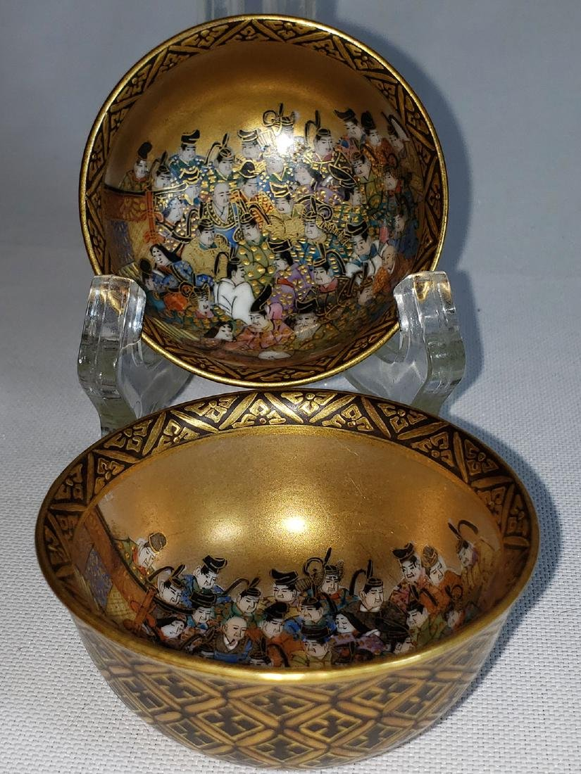 Pair Of Fine Miniature Japanese Satsuma Bowl Signed 19c