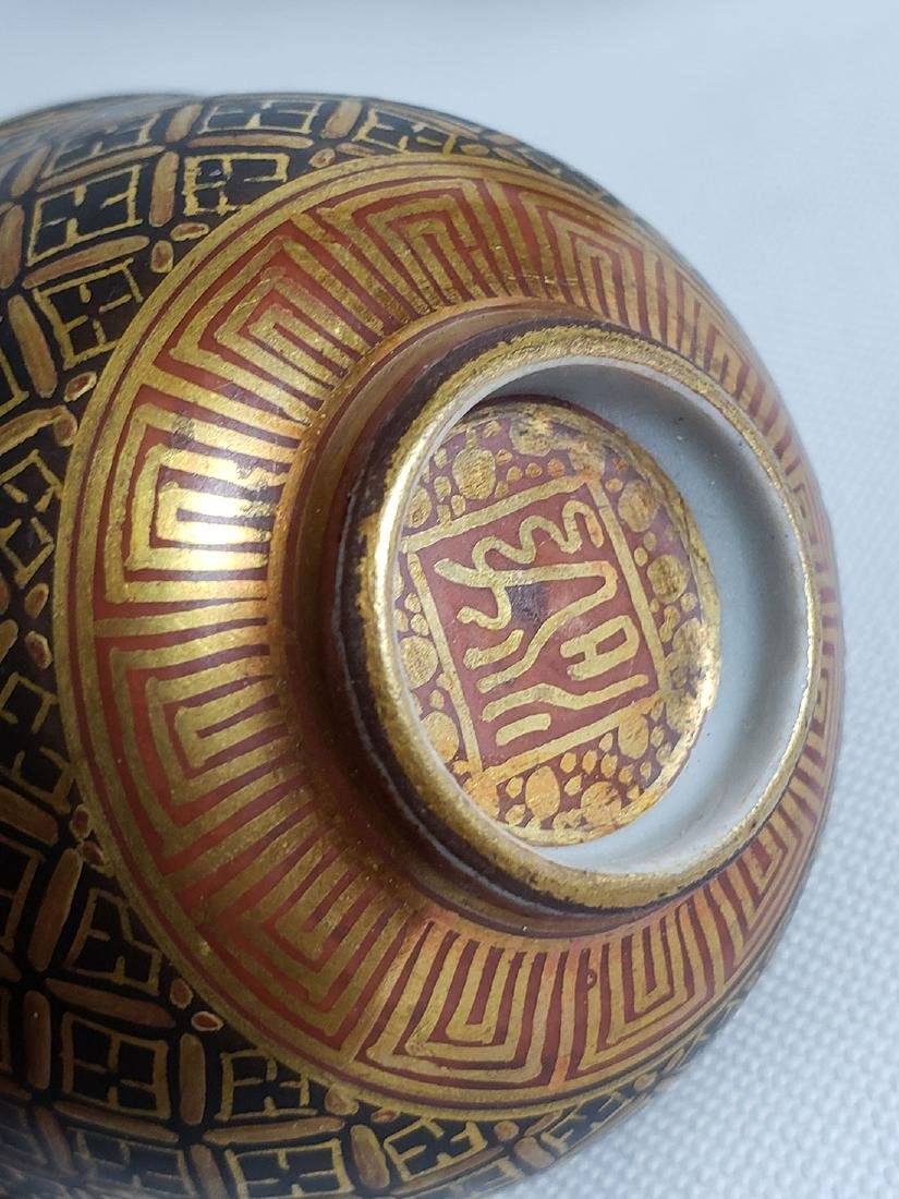 Pair Of Fine Miniature Japanese Satsuma Bowl Signed 19c - 3